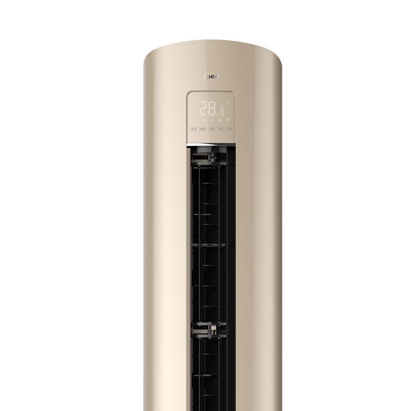 家用空调-kfr-72lw/q1n